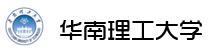 华nan理工大学