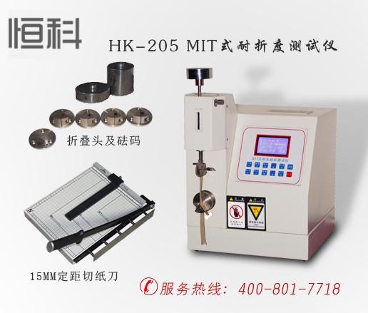 zhi张耐折度测shi仪HK-205