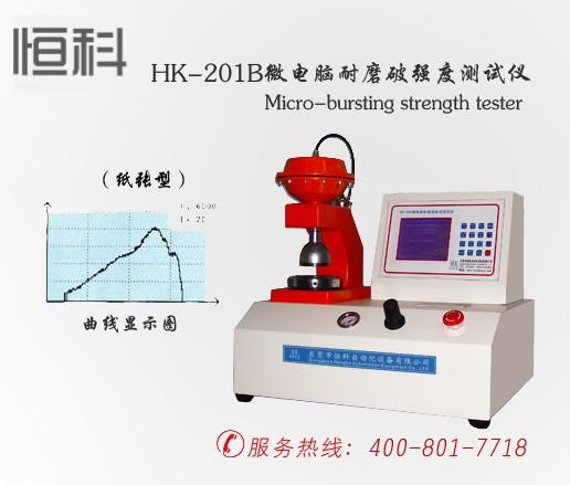 HK-201B微电脑耐磨破强度测试仪