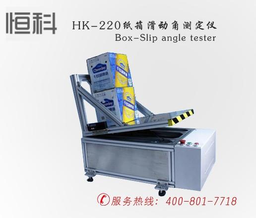 HK-220謏iao浠遣鈊ing仪 纸