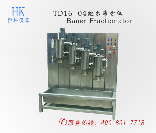 TD16-04鲍尔筛分仪