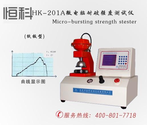 HK-201Awei电脑耐破强du测试