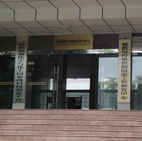 华南li工大学/纸箱抗压测