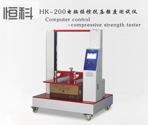 纸xiang抗压测试仪,HK-200wei电
