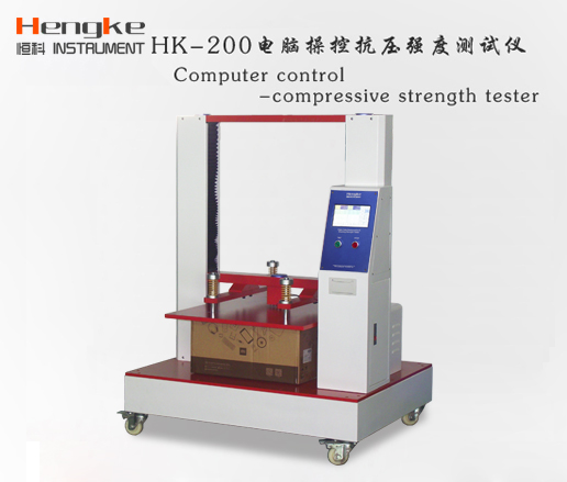 zhi箱抗压测试仪,HK-200微dian脑抗压强度测试仪