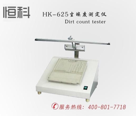 zhi张chenai度测ding仪