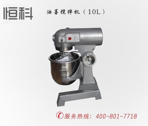油mo搅拌机(10L)