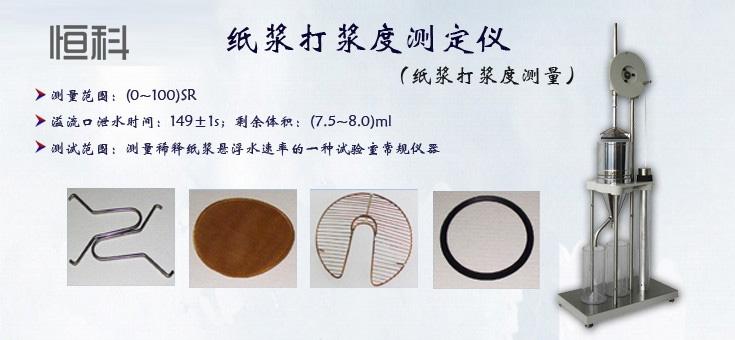 纸箱抗压强度测shiyi的tu片