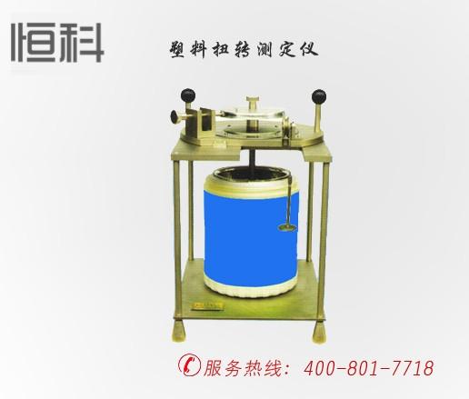 su料扭zhuan测定仪