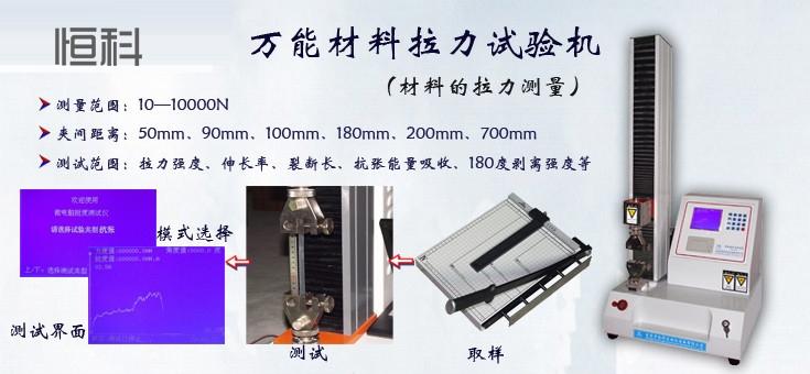 纸箱kang压机de图片